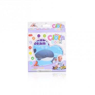 Moni Soft Book (1 pc/ box) Baby Ocean's Park JL55