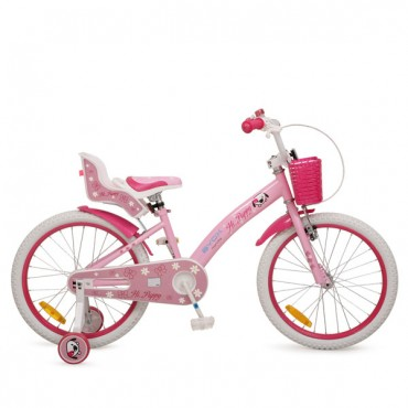 Byox children's bicycle 20'' Puppy