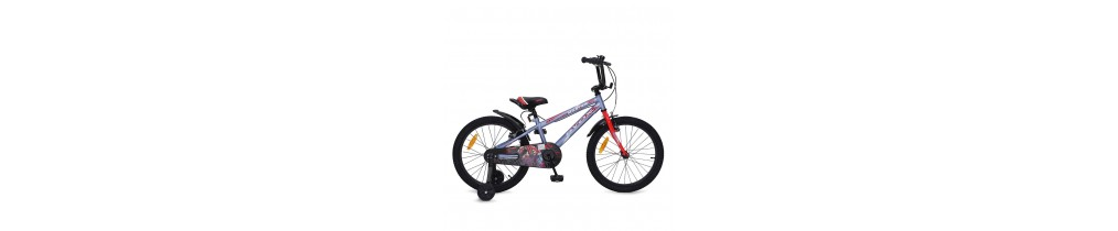 Tricycles - Bicycles 20""