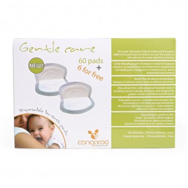 Cangaroo Disposable Breast Pads 60+6 for free Gentle Care