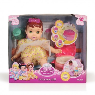 My First Princess Doll - 8848